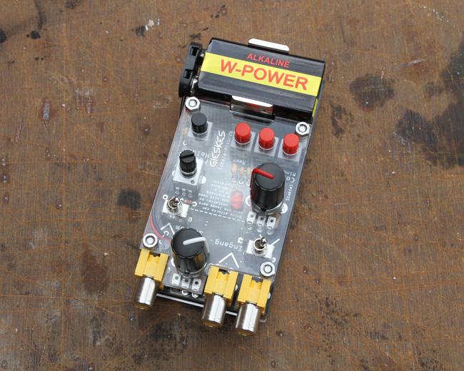 schele-mixer-2b